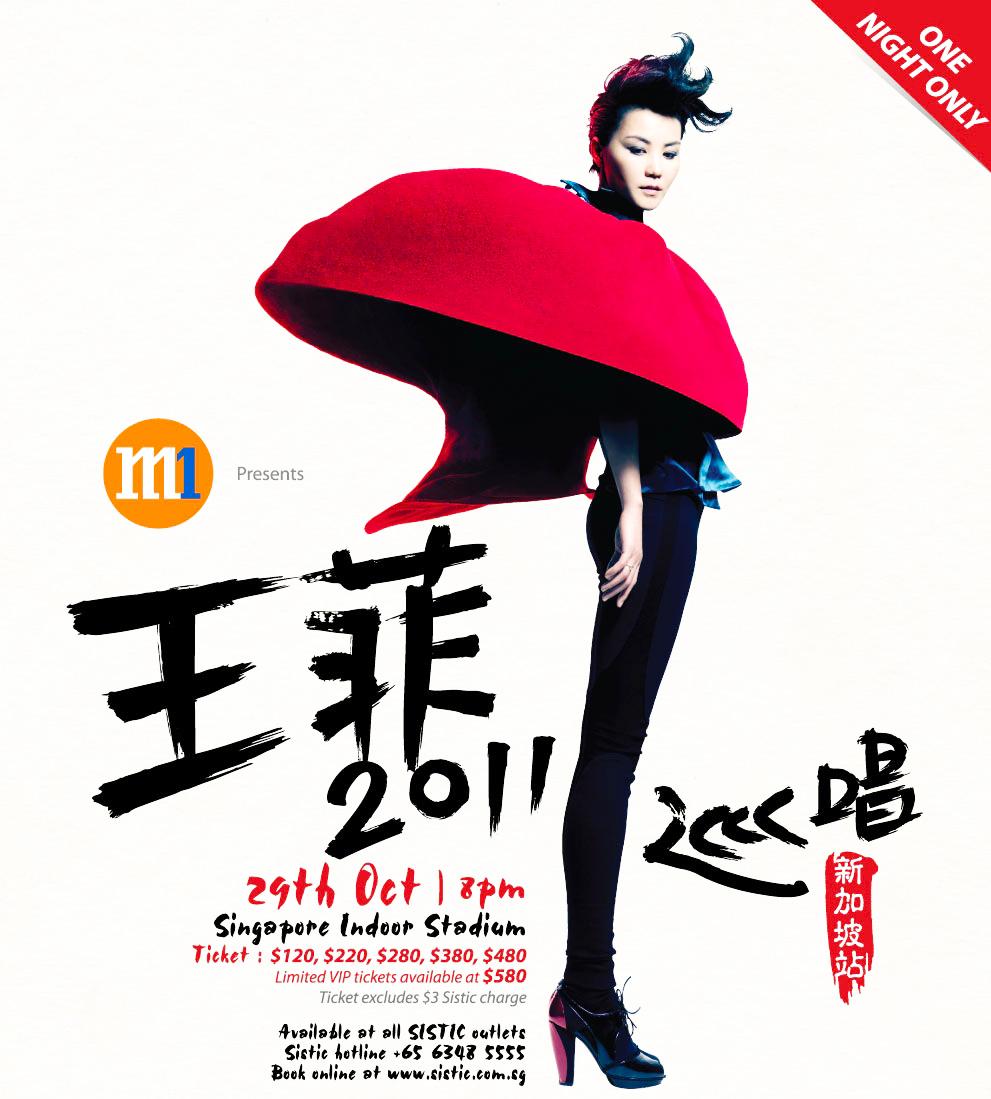 Faye Wong_No_Filter